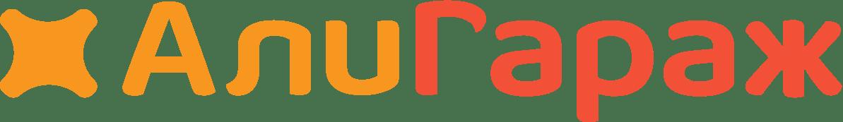 Промокоды и купоны на AliExpress