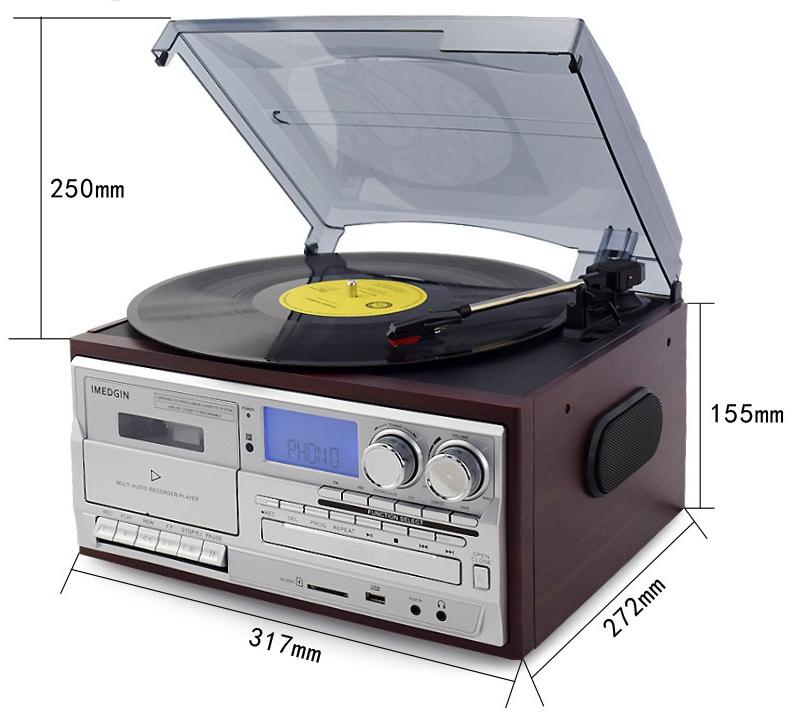 Музыкальный комбайн (радио, кассеты, винил, CD)