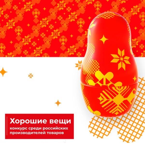 AliExpress выделит по миллиону продавцам-производителям из России