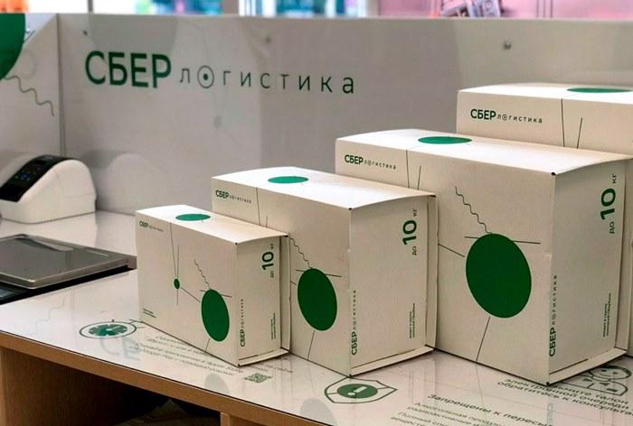 AliExpress Россия и «Сберлогистика» вводят новые способы доставки заказов