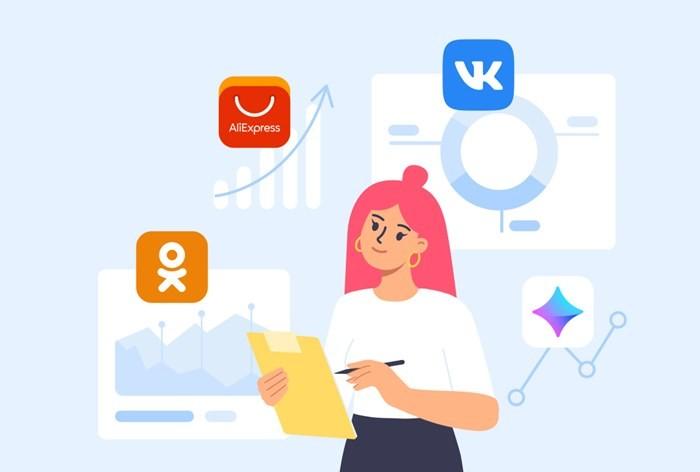 Мультимаркет-триада: «Вконтакте», «Алиэкспресс» и «Юла»