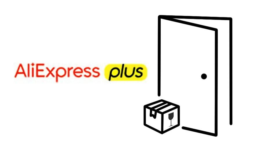 aliexpress plus