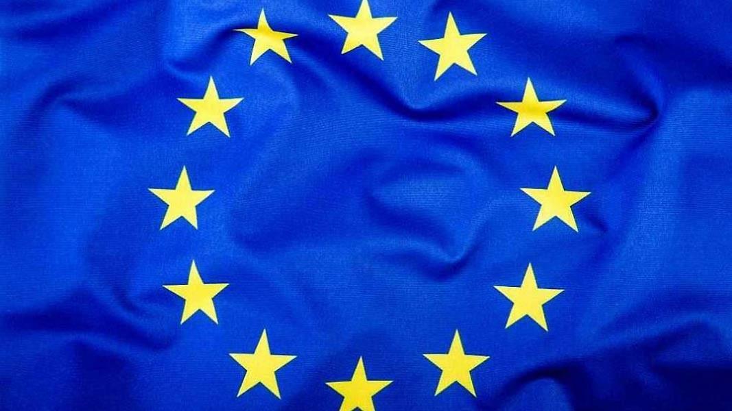 права европейцев на алиэкспресс