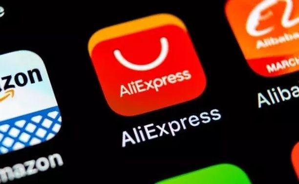 бесплатный доступ на алиэкспресс