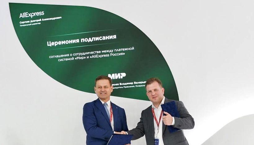 «AliExpress» и «МИР» теперь партнеры