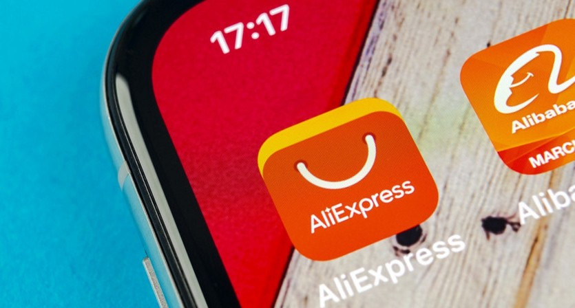 Анонсы распродаж в 2021 году на «AliExpress»