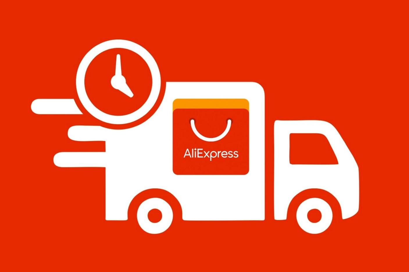 Нововведение от AliExpress - оптимизации сроков стандартной доставки AliExpress Standard Shipping