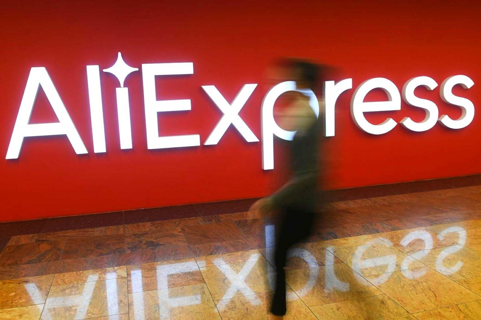 алиэкспресс изменил правила доставки товаров