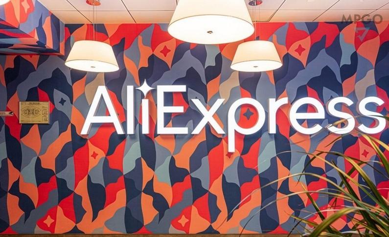 Вредные советы от «AliExpress» к распродаже