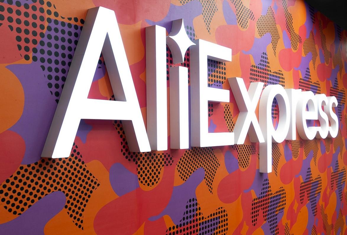 AliExpress Russia планирует достичь оборота в $10 млрд к 2023 году