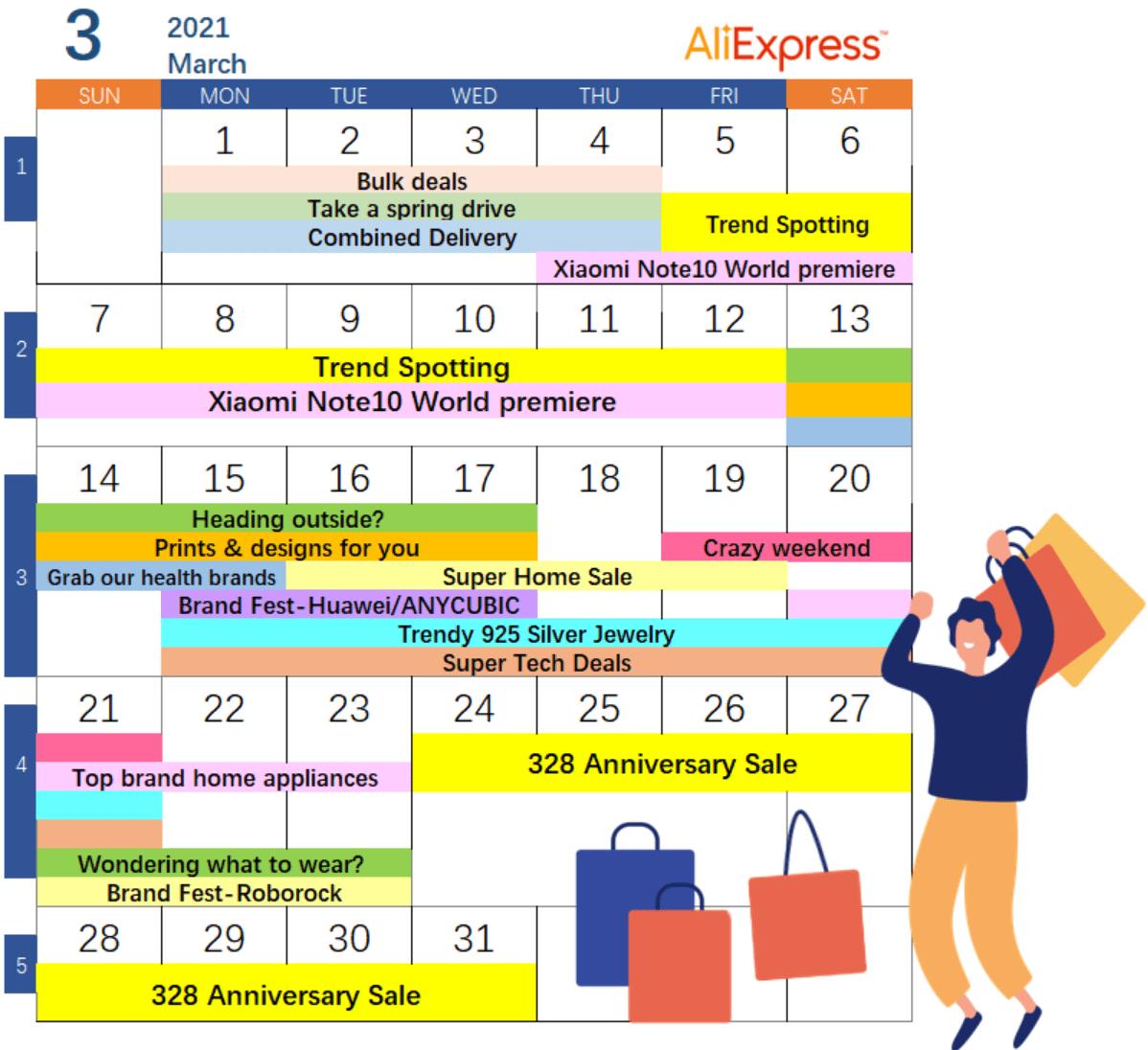 Расписание распродаж на AliExpress в марте