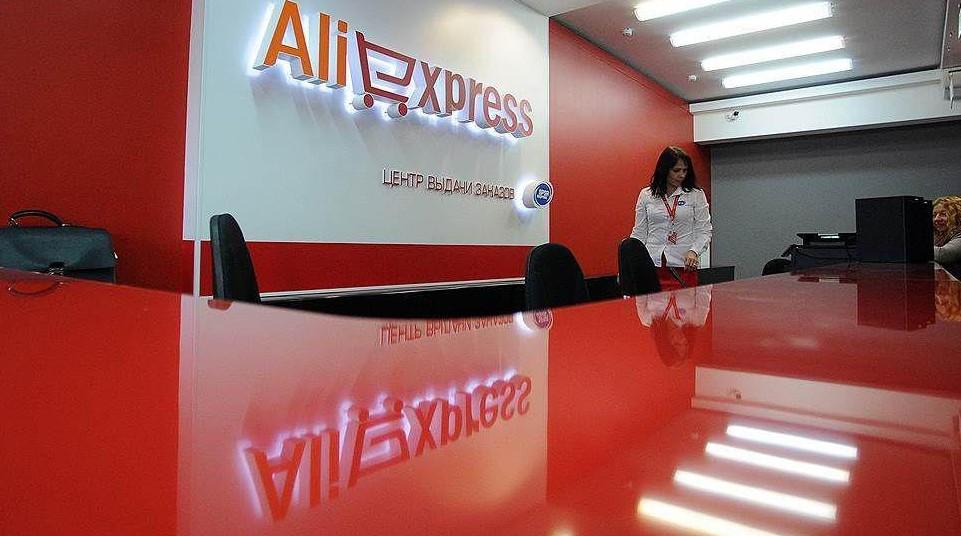 AliExpress в России: планируется 100% локализация службы клиентской поддержки