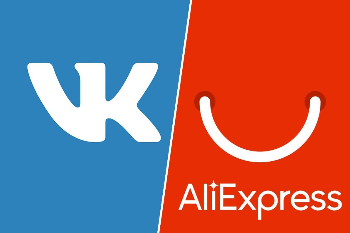 ВК: Определенные слова становятся ссылками на AliExpress
