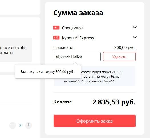 aligarazh11all20