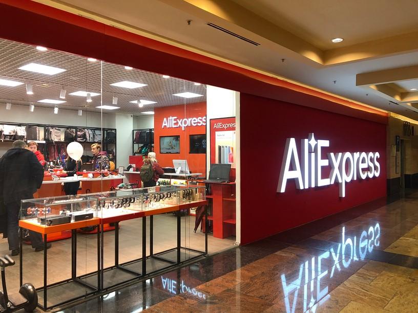 «AliExpress Россия»: каждый месяц по 30 млн заказов