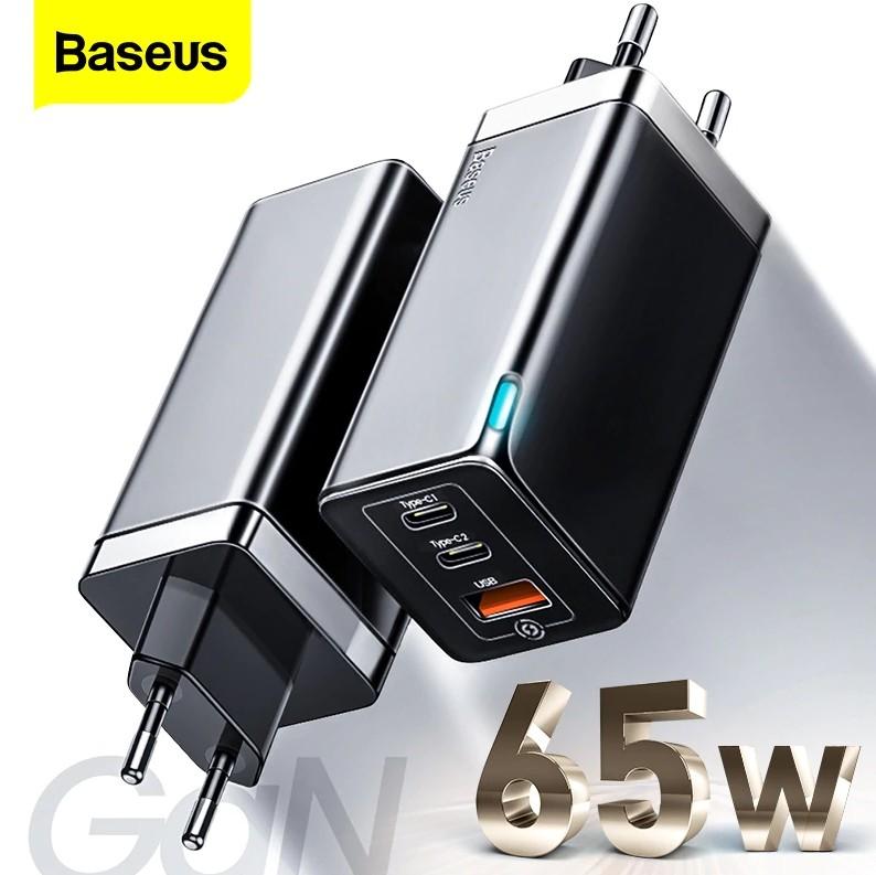 Зарядное устройство Baseus GAN 65Вт