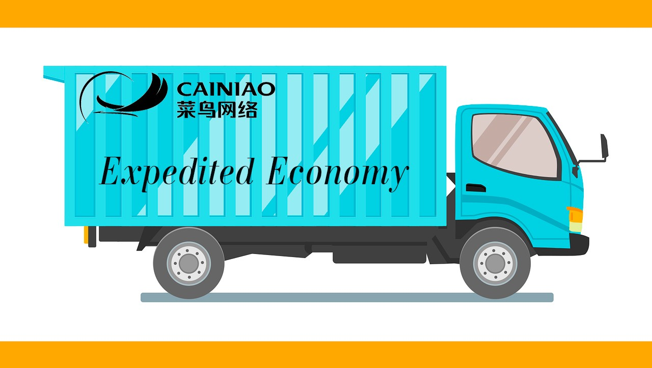 Доставка товаров с Алиэкспресс: Cainiao Expedited Economy