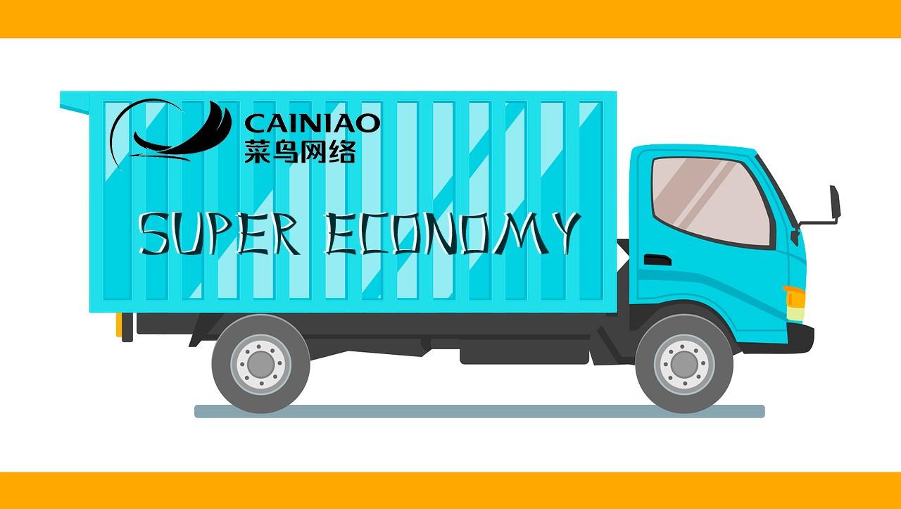 Доставка товаров с Алиэкспресс: Cainiao Super Economy