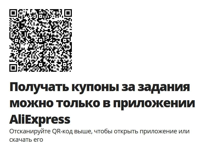 Купоны 100р и 500р. в игре Puzzle Game
