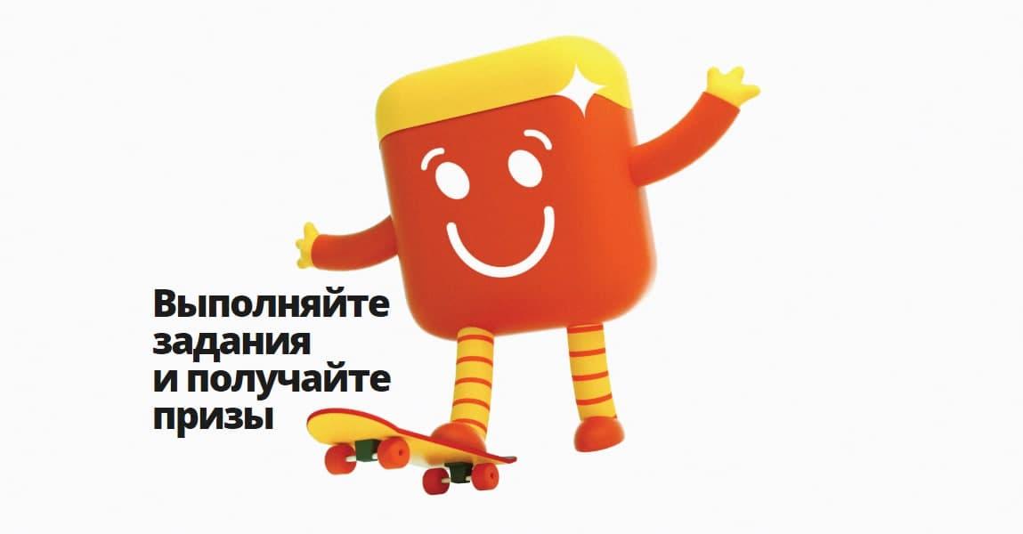 Купоны 100р. и 500р. в игре «Паззл Гейм»