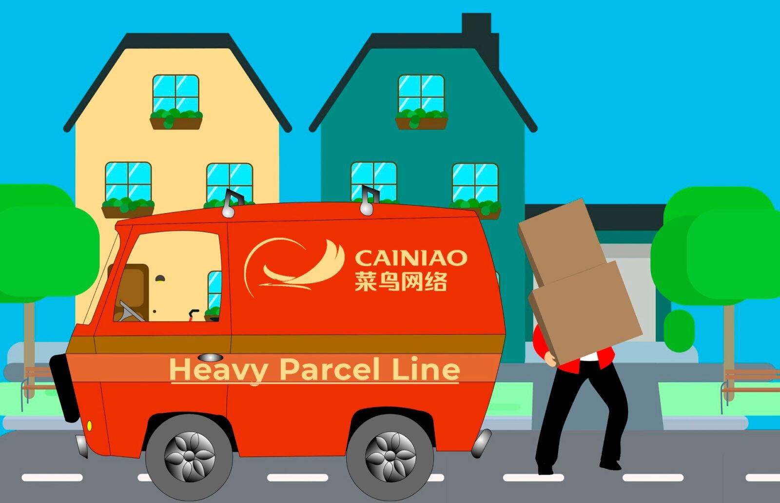 Доставка товаров с Алиэкспресс: Cainiao Heavy Parcel Line