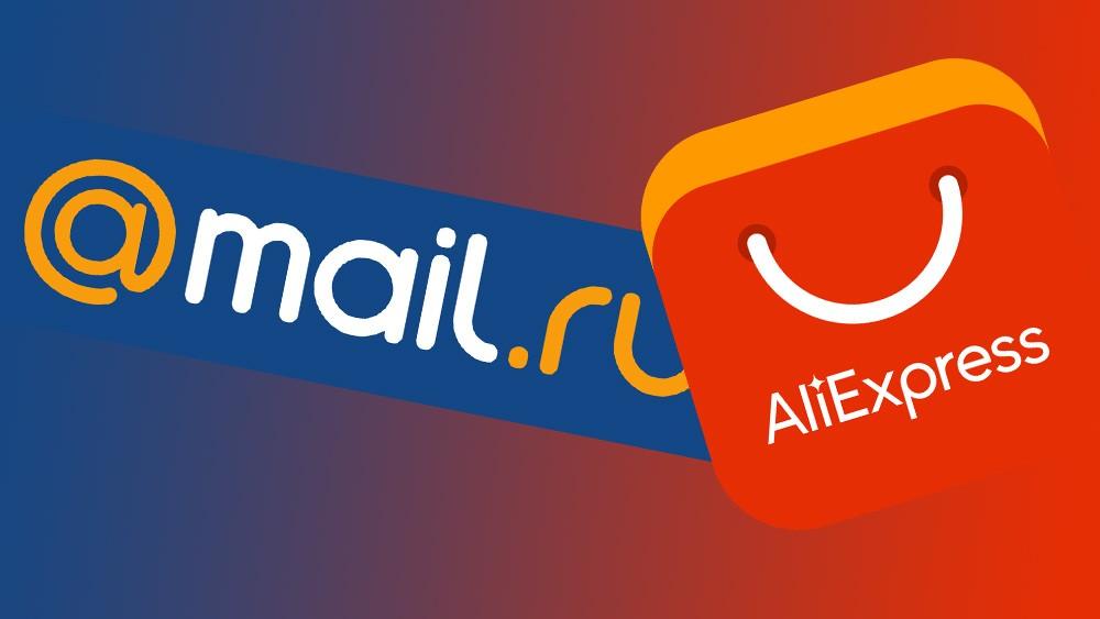 Mail.Ru - один из основных бенефициаров «AliExpress Россия»