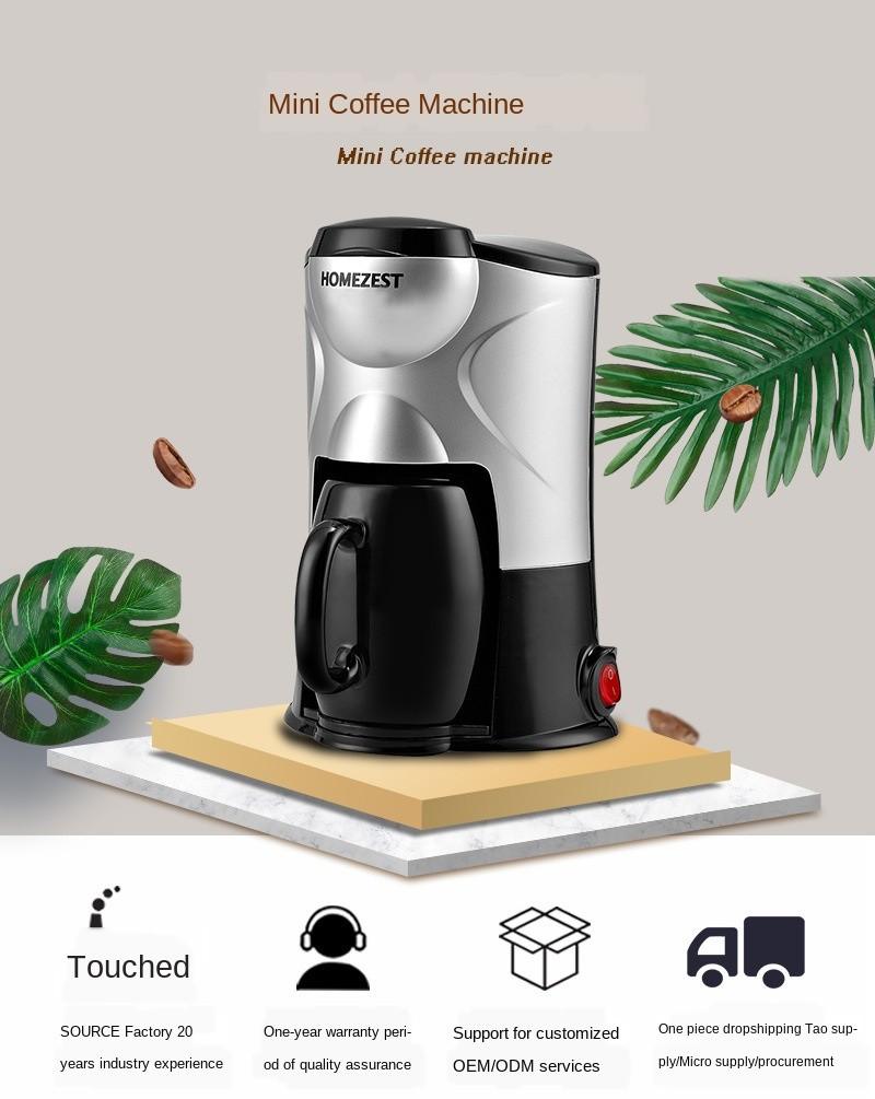 ТОП-10 самых доступных кофемашин