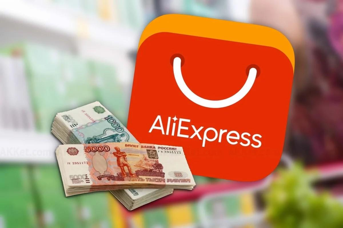 налог на товары с алиэкспресс