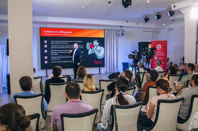 Уральские бизнесмены научатся премудростям торговли у AliExpress