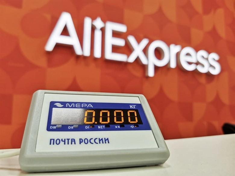 фирменные пункты выдачи по всей россии