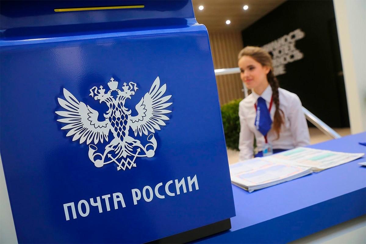 Международный «убийца» AliExpress уже на пороге: что приготовила нам «Почта России»?