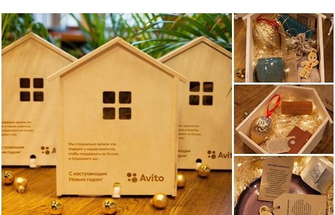 Подарки известных компаний на Новый Год своим клиентам и партнерам AVITO
