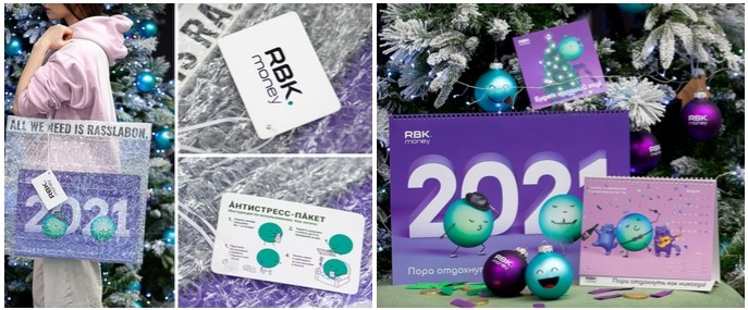 Подарки известных компаний на Новый Год своим клиентам и партнерам RBK