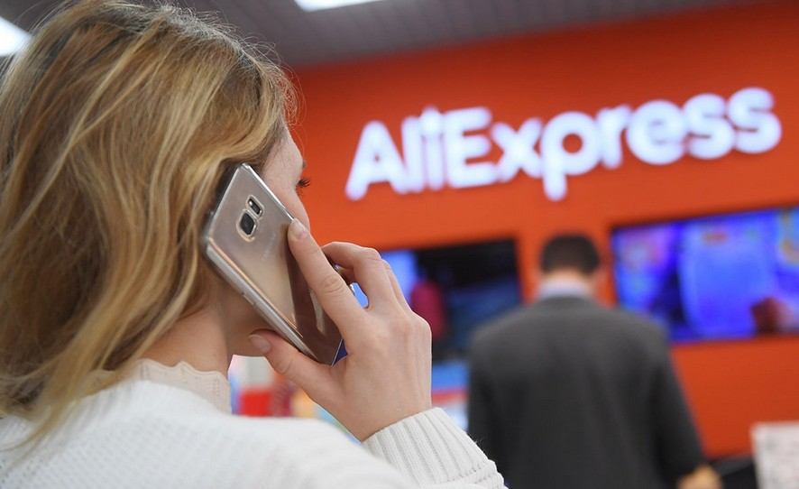 Портрет типичного покупателя в регионах по мнению «AliExpress»