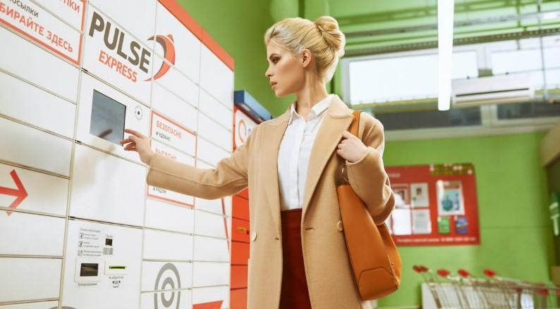 Товары с «AliExpress» теперь можно будет доставлять в «Пятерочку»