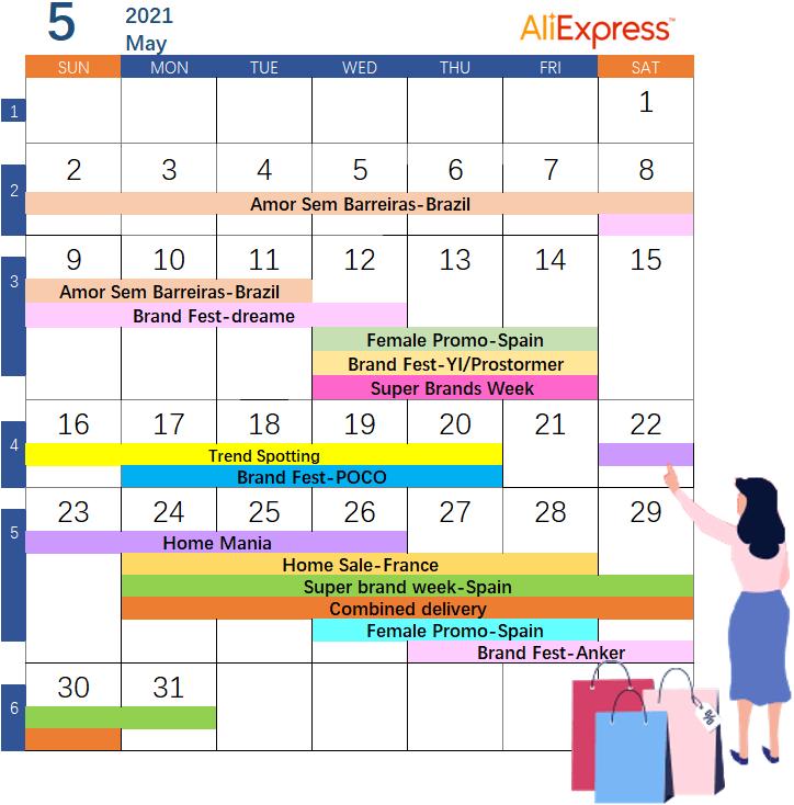 Расписание распродаж в мае