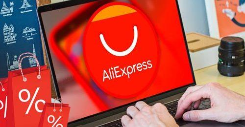 Как экономить на покупках в AliExpress?