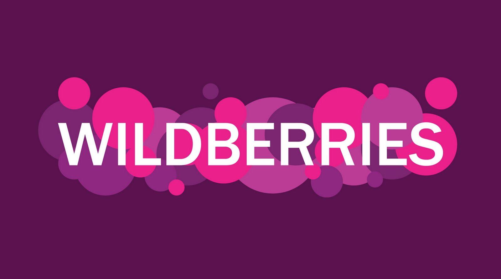 Конфликт поставщиков с Wildberries породил скидку в 25%