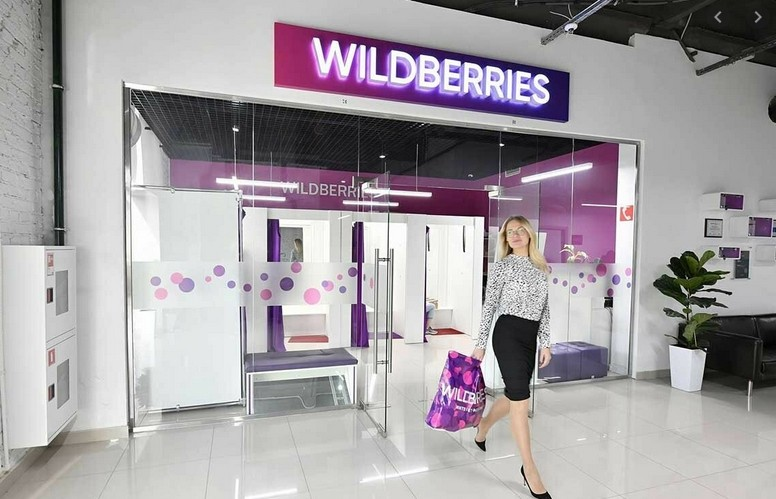 Черный «PR» Wildberries против AliExpress